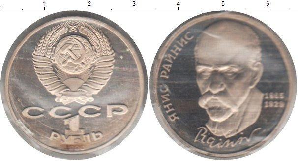 1 рубль (11) 1983 года фото