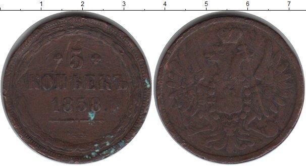 5 копеек 1877 года фото
