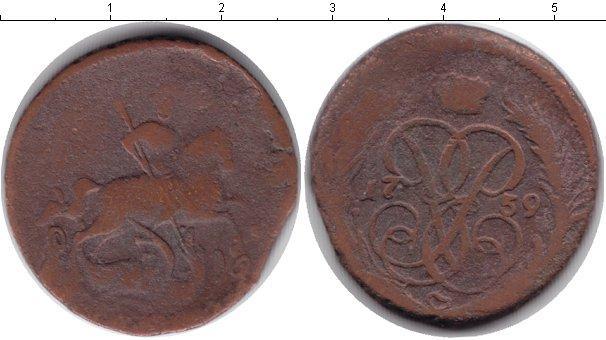 1 копейка 1859 года фото