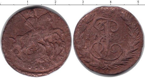 1 копейка 1786 года фото