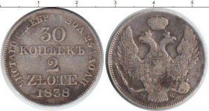 2 злотых 1838 года фото