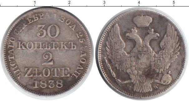 монета cathedrale notre dame de paris цена