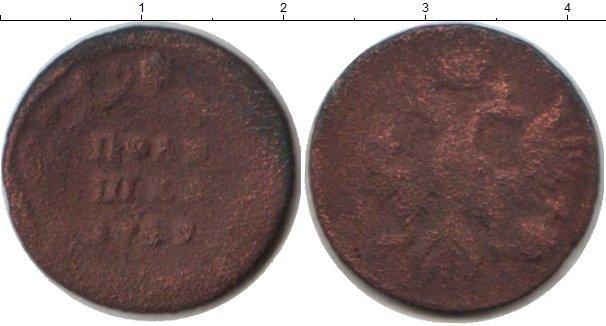 1 полушка 1749 года фото