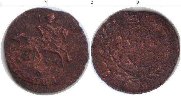 1 полушка 1785 года фото