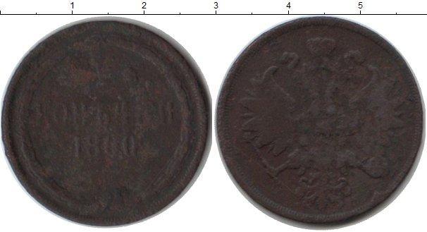 2 копейки 1800 года фото