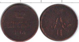 1 денежка 1864 года фото