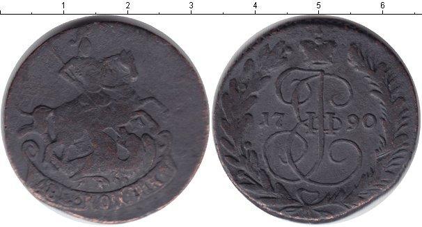 2 копейки 1790 года фото