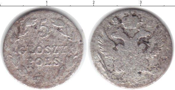 5 грошей 1840 года фото