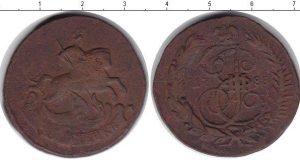 3 копейки 1788 года фото