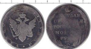 1 рубль 1804 года фото