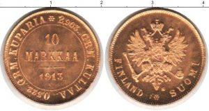 10 марок 1913 года фото