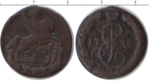 1 деньга 1725 года фото