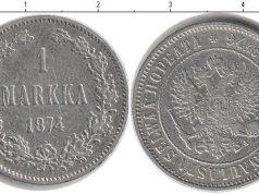 1 марка 1874 года фото