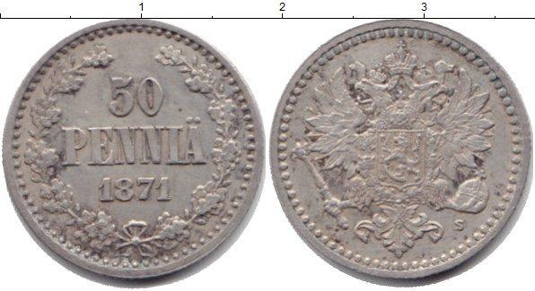 50 пенни 1871 года фото