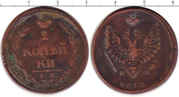 2 копейки 1810 года фото