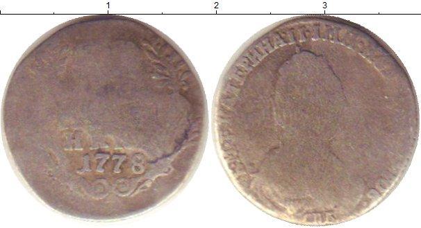 1 гривенник 1778 года фото