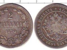 2 марки 1870 года фото