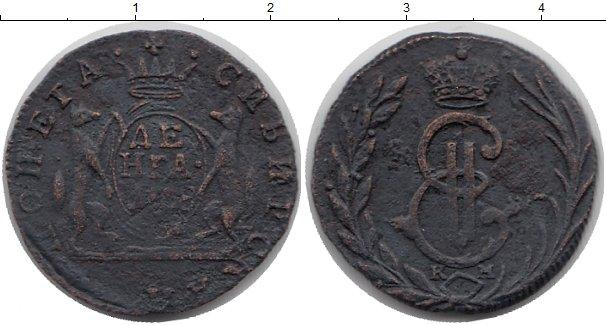 1 деньга 1778 года фото