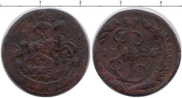 1 деньга 1775 года фото