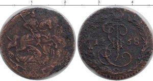 1 деньга 1768 года фото