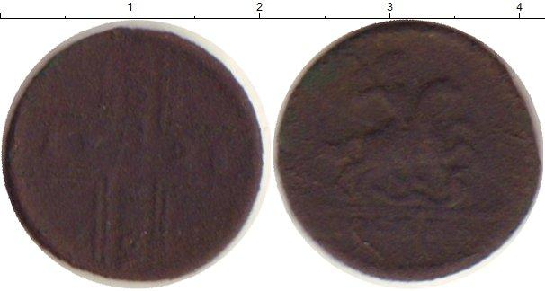 1 копейка 1725 года фото