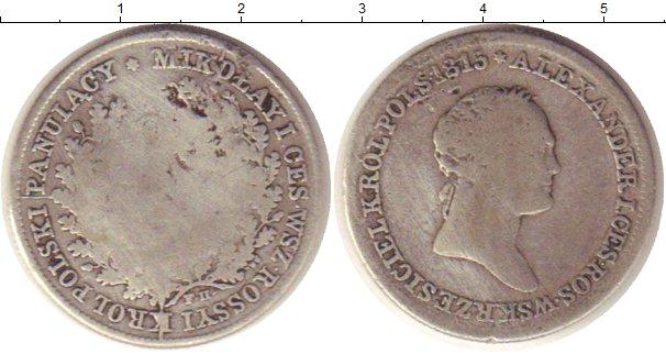 2 злотых 1830 года фото