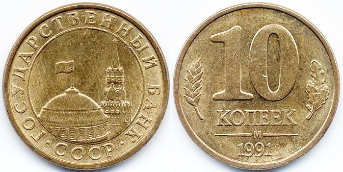 Монеты мира каталог стоимость звезда кокарда ссср