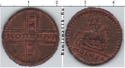 1 копейка 1728 года фото