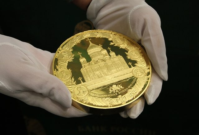 Золотые монеты сбербанка россии каталог цены купить металлоискатель в россии цены