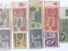 Бумажные деньги СССР: стоимость, каталог, цены на 2017 год