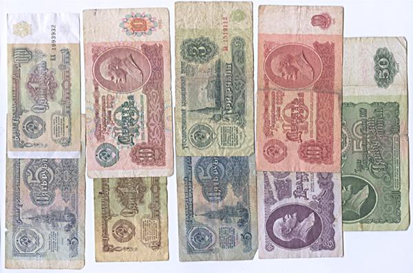 сколько стоят советские деньги