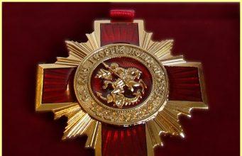 Орден Святого Георгия Победоносца 1.2.3.4 степени, фото