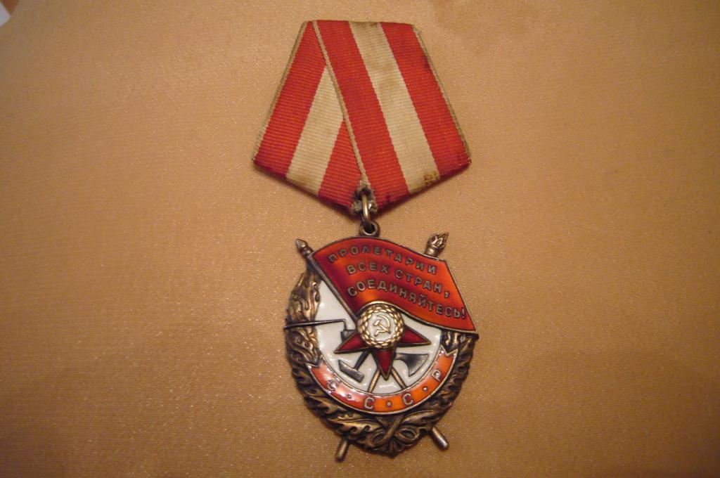 орден красной звезды список награжденных в вов по фамилии