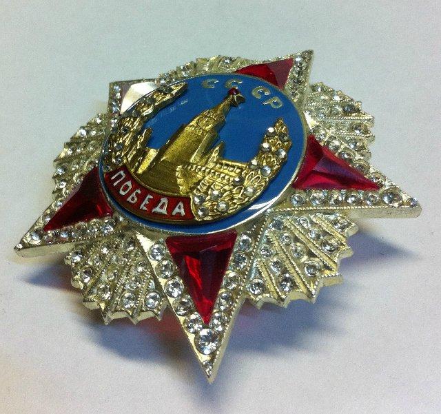 Орден Победы, кому вручен, стоимость и фото
