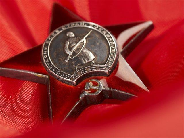 Орден красной звёзды, цена на черном рынке. Купить и продать оригинал