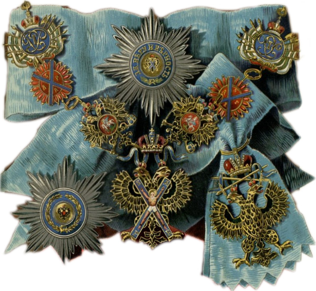 Орден Андрея Первозванного, цена, оригинал