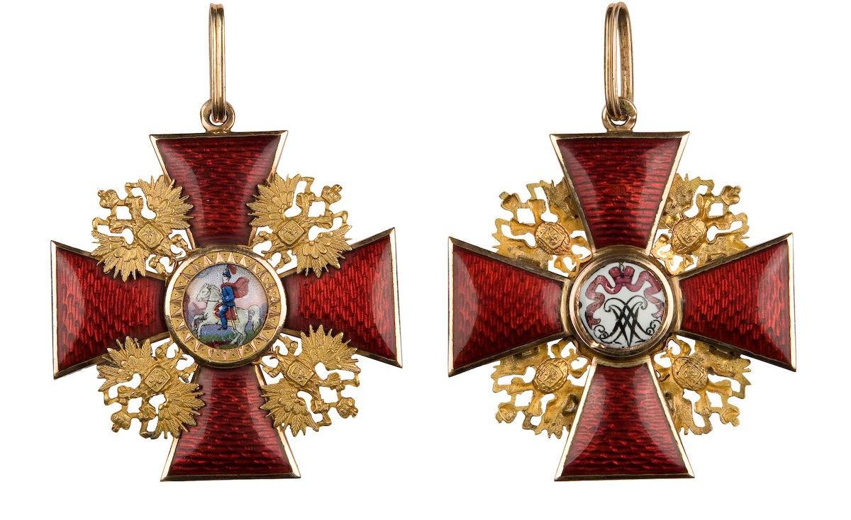 Ордена российской империи до 1917 года, каталог, цены