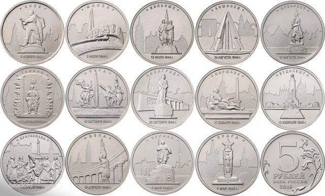 Монета 5 рублей 2016 года. Цена и стоимость на рынке в России
