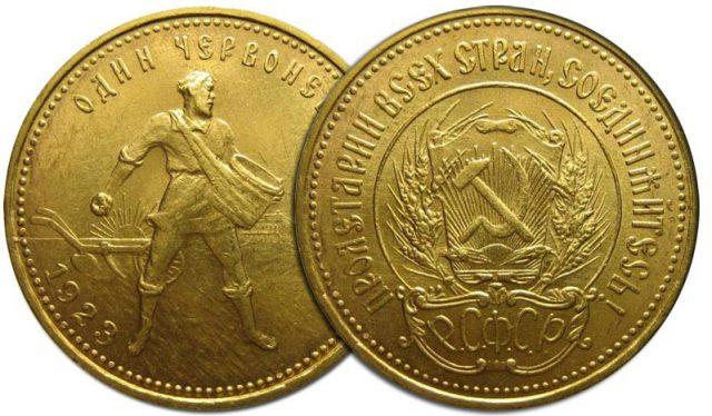 Таганский ценник на монеты: апрель 2018