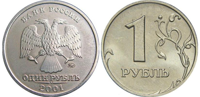 ТОП-5 самых дорогих медалей в мире