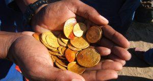 Таганский ценник на монеты: ноябрь 2018