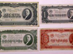 Деньги ссср продать монеты 100 тенге 10 лет тенге