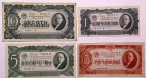Где продать бумажные деньги СССР: стоимость каталог цены на 2018 год