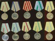 Где продать ордена и медали СССР стоимость каталог цены на 2018 год