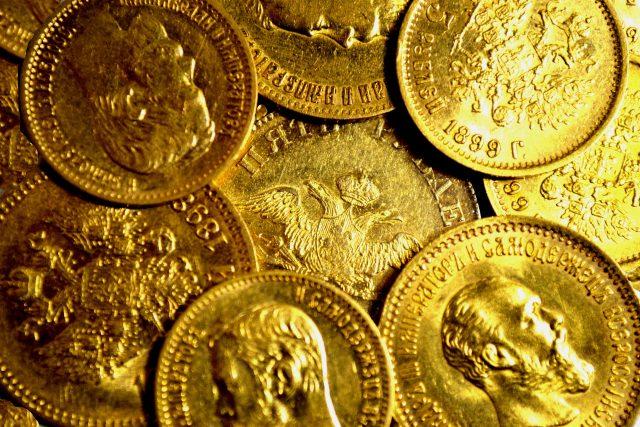 Таганский ценник на монеты: январь 2018