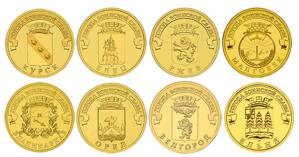Таганский ценник на монеты: февраль 2018