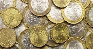 Таганский ценник на монеты: июнь 2018