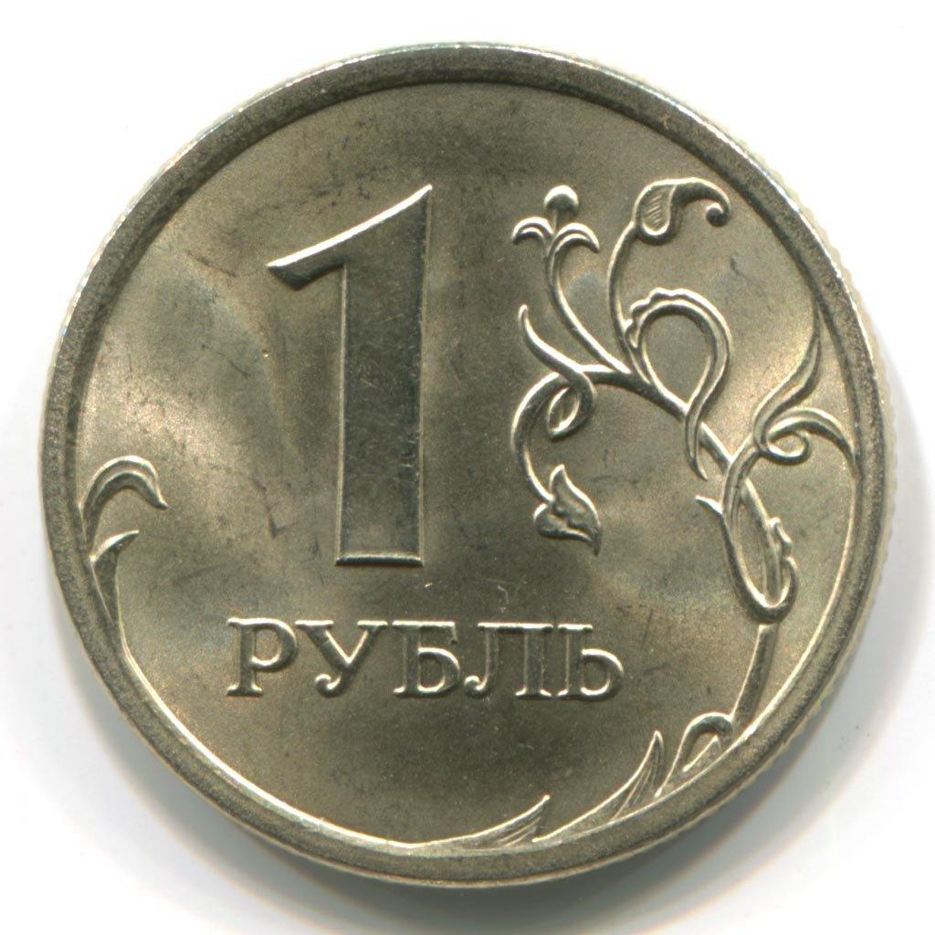 Картинки о монетах, рождения лет