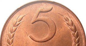 Монета 5 копеек 1924 года. Цена и стоимость на рынке в России