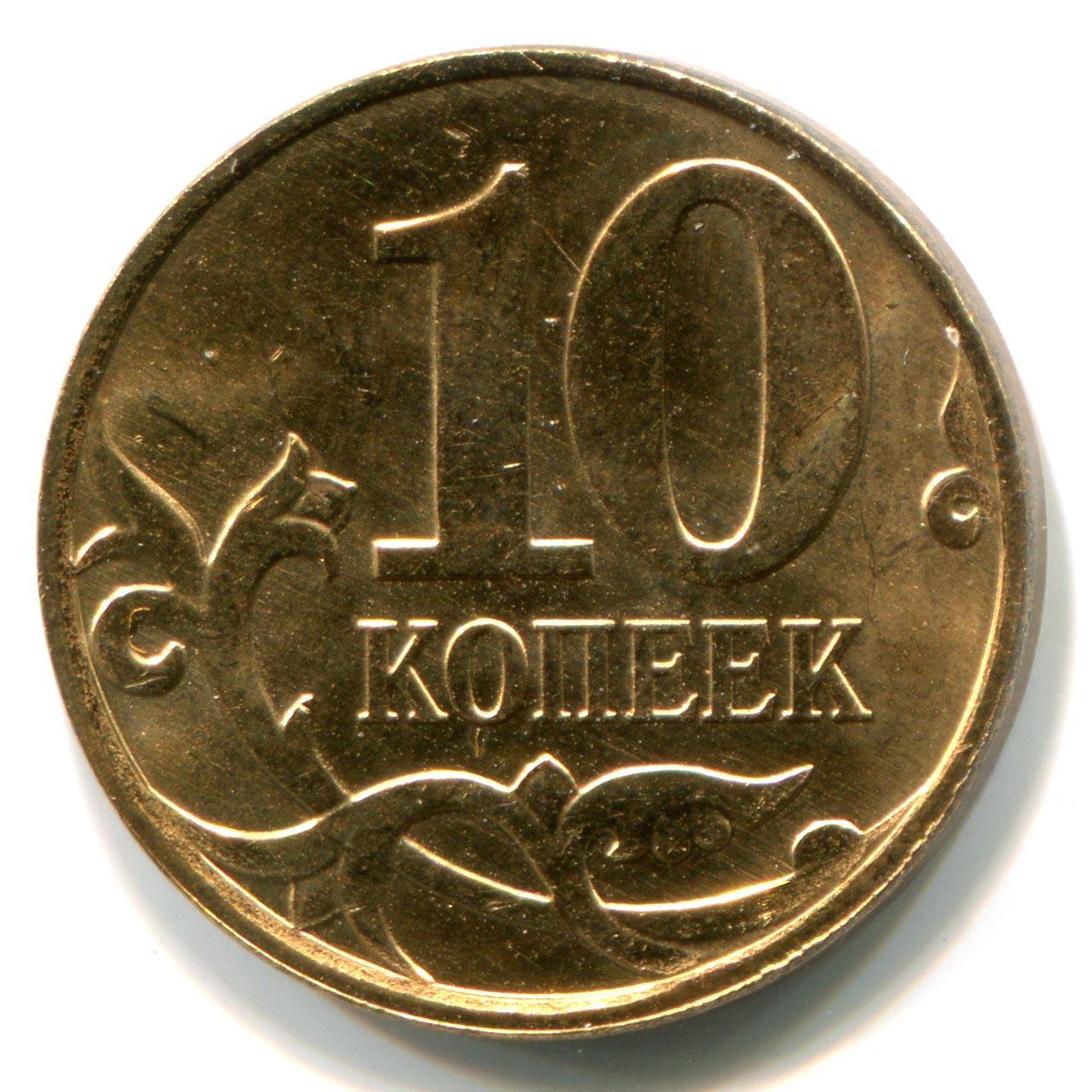 Монеты англии фото метро